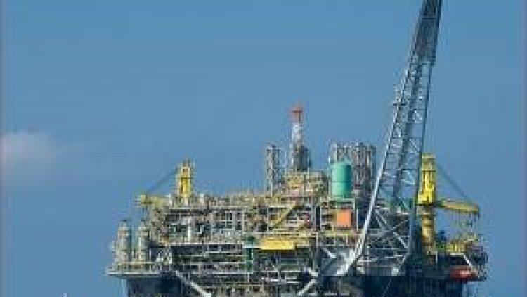Petrobras reduz investimentos no ano