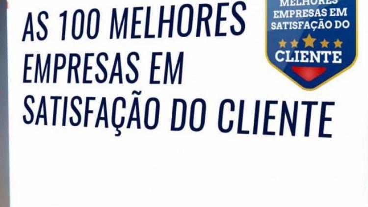 """Treze seguradoras concorrem no prêmio """"As 100 melhores empresas em satisfação do Cliente 2017"""""""