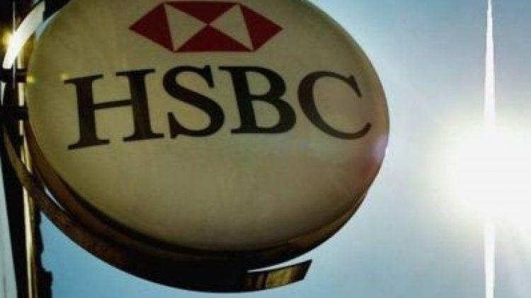 Seguradora da China se torna o segundo maior acionista do HSBC